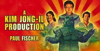 Diktaturet som produksjonsdesign