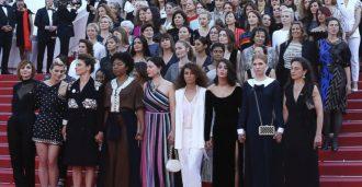 Kvinnene protesterte på den røde løperen