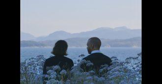 – Vi ønsker å gi rom til underskogen i norsk film (+)